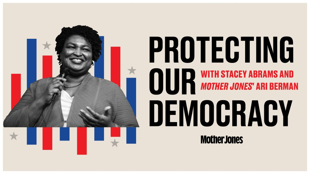 Stacey Abrams event flyer